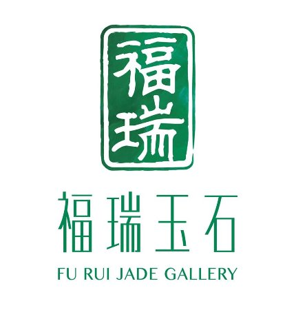 Fu Rui Jade Gallery
