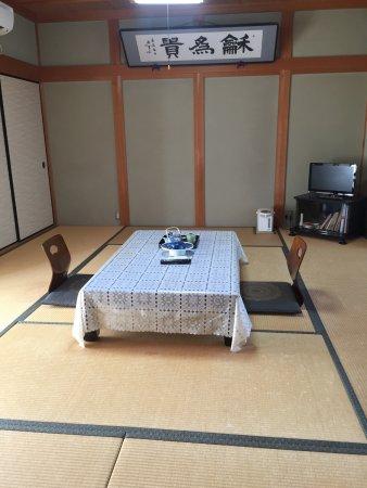 Minshuku Wakimoto Toshio