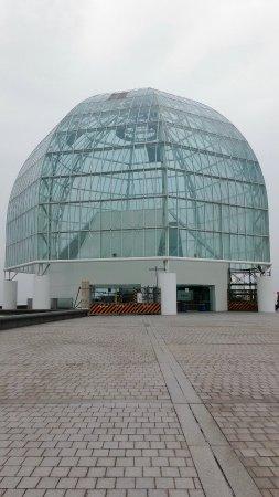 Edogawa, Jepang: ガラスのドーム