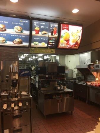 McDonald's Sakata Kopia Coop