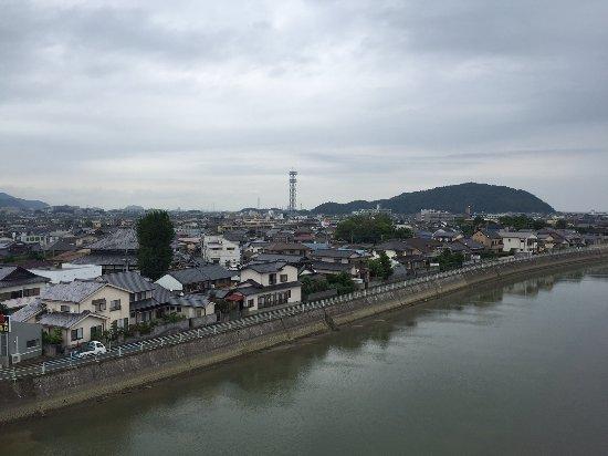Yukuhashi, Japón: River View