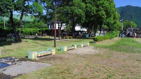 Yufushi Yufuin Chuo Jido Park