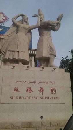 Shidian County