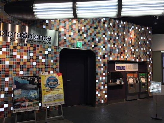 Sony Explora Science : photo0.jpg