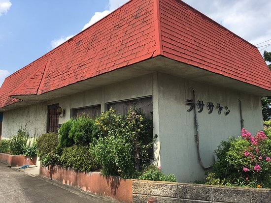 Midori, Japan: Rasa Sayang