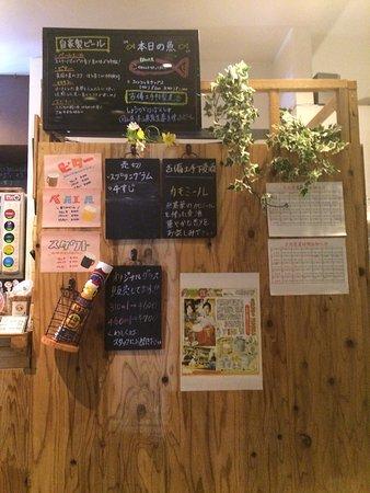 Tokushima, Japonia: photo6.jpg