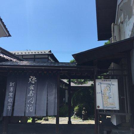Kitakata, Japan: photo2.jpg