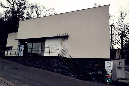 Yoon Dongju Literary Museum