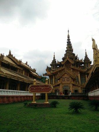 Bago, Birma: IMG20160717123034_large.jpg