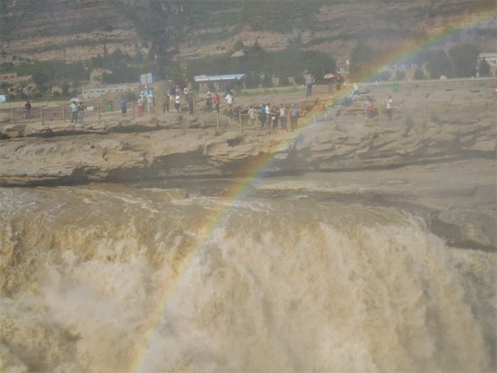 Ji County, China: A rainbow