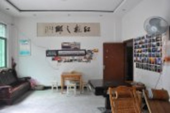 Wuyuan County, Çin: getlstd_property_photo