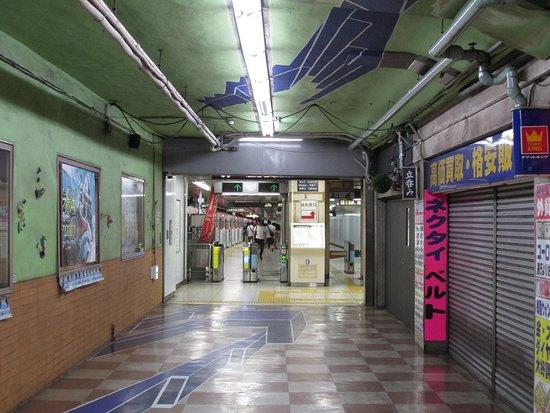 Fushimi Underground Mall