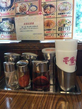Joso, Ιαπωνία: 店内写真