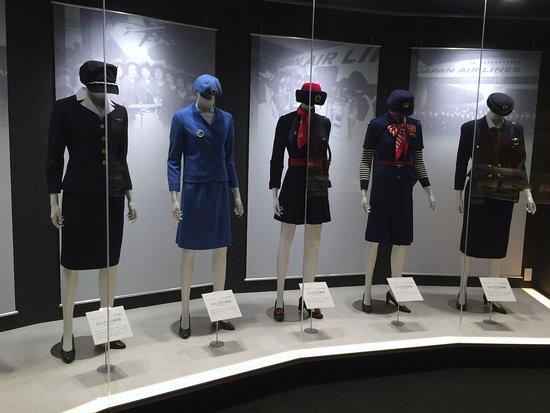 Chitose, Japon : CAの制服