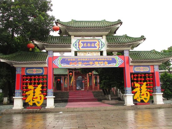 ‪Dongyue Temple of Dongguan‬