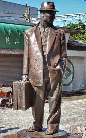 Katsushika, Japón: photo2.jpg