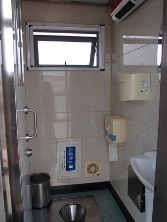 Karamay, Çin: 高級廁所