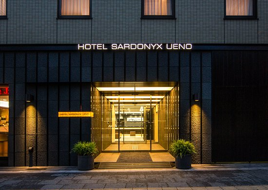 Photo of Hotel Sardonyx Ueno Taito