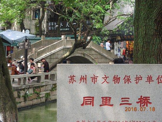 Tongli Town: 同里古鎮三橋