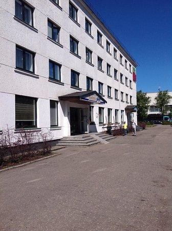 Ventspils, Látvia: Entrance