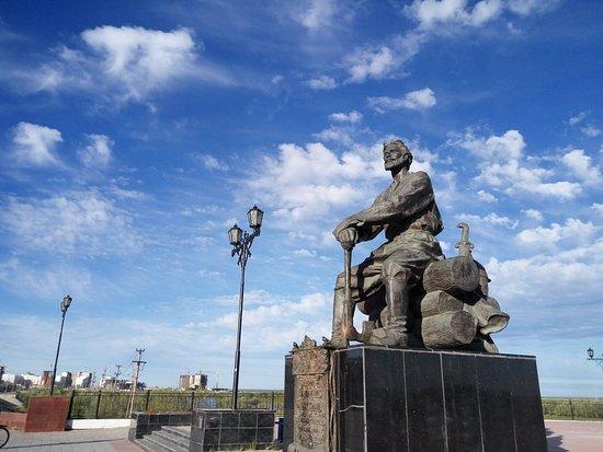 Monument to Petr Beketov