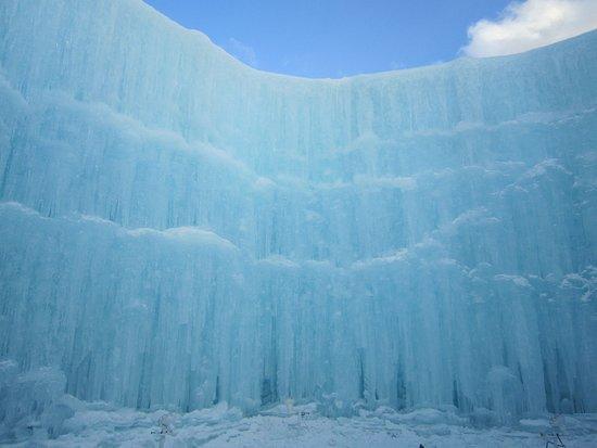 Chitose, Japan: 氷の壁