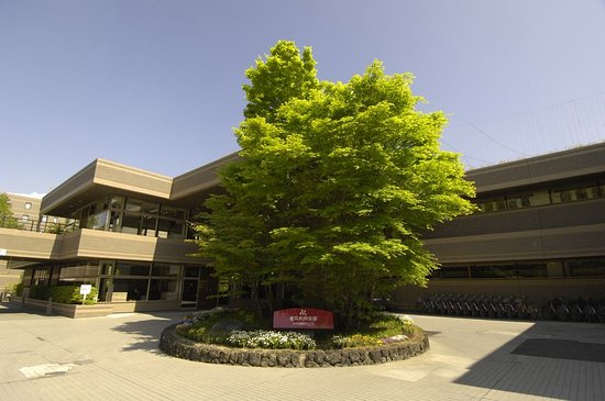 Hotel Karuizawa 1130