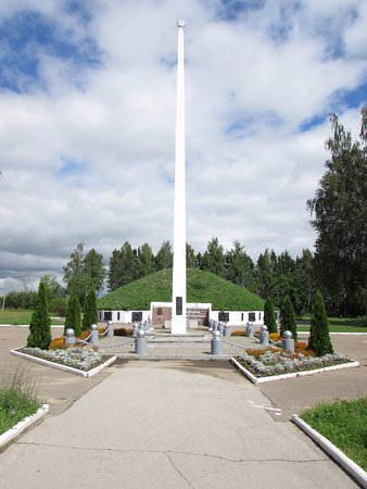 Memorial Complex Hill of Glory