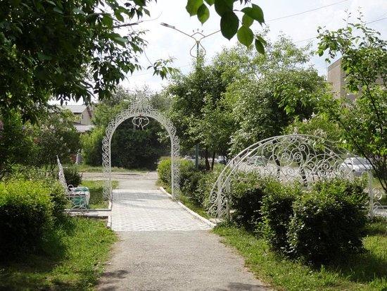 Yelanskiy Park