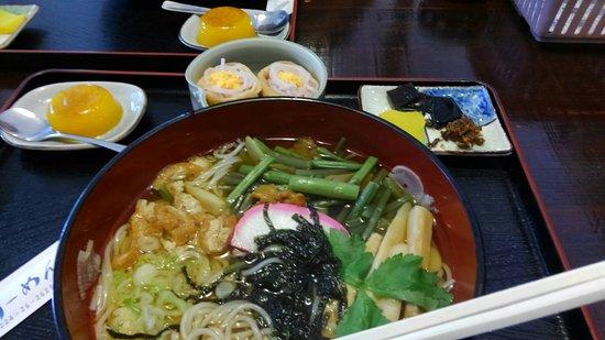 Shiroishi, Giappone: KIMG0486_large.jpg