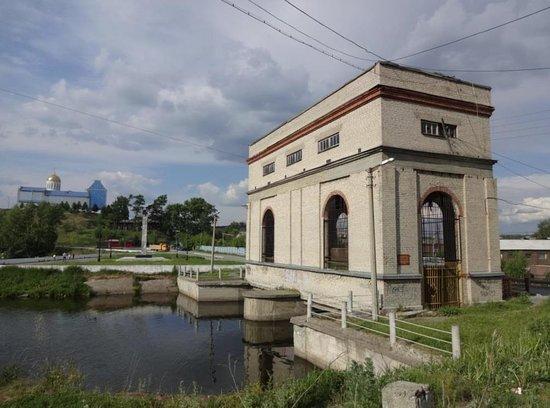 Dam at Revda Pond