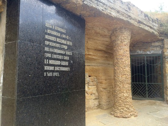 Catacombs of Odessa: The catacombs