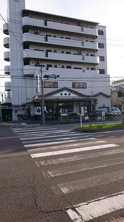 Minatoshioyu