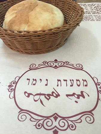 Galilee, Israel: מסעדת נימר