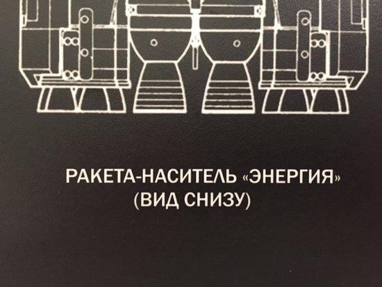 """Общественно-культурный центр """"Галактика"""": Чертеж ракеты. 1 Этаж"""
