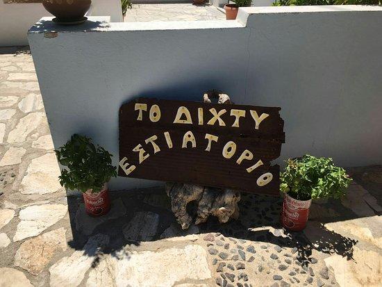 Moutsouna, Yunanistan: IMG-20160721-WA0006_large.jpg