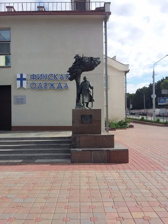 Monument to Yazep Drozdovich