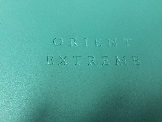 Restaurant Orient Express Rue Bayard