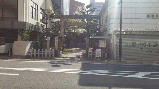 Wakayama, Japon : 和歌山城