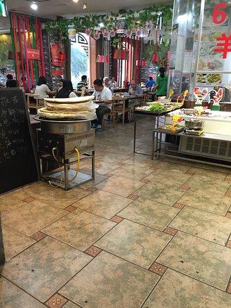 Jimo, Cina: 山沟沟特色酒店(燕儿岛路店)