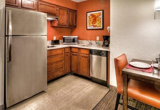 Germantown, Теннесси: Suite Kitchen