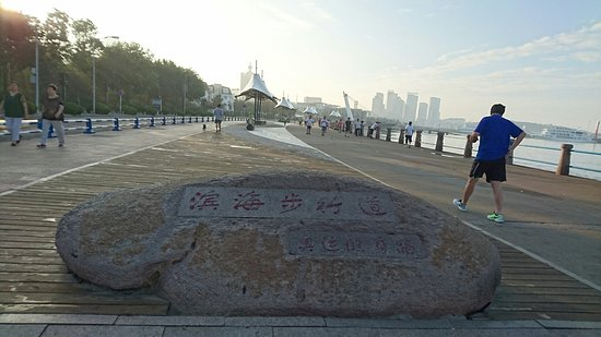 Qingdao Seaside Sightseeing Path