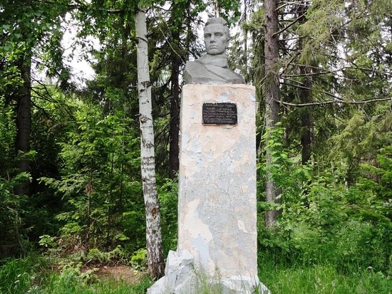 Monument to Pavel Zykin