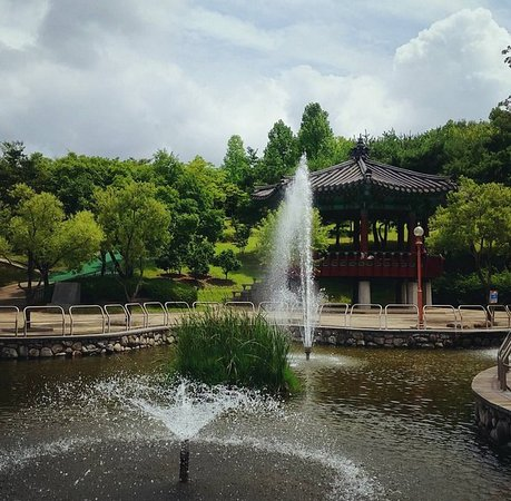 Gwangju, Sydkorea: At one of the entryways to the park