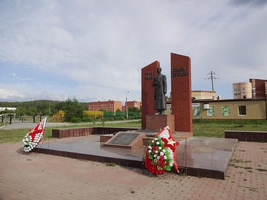 Memorial to the Employees of Brick Factory Who Died Fighting for the Motherland
