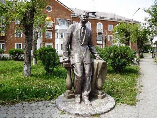 Monument to Maksim Gorkiy