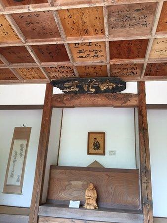 Shinano-machi, Japan: 俳諧寺の天上の揮毫