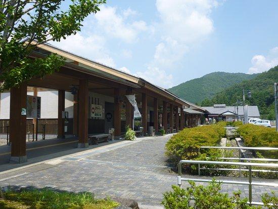 Michi no Eki, Oribenosato Motosu