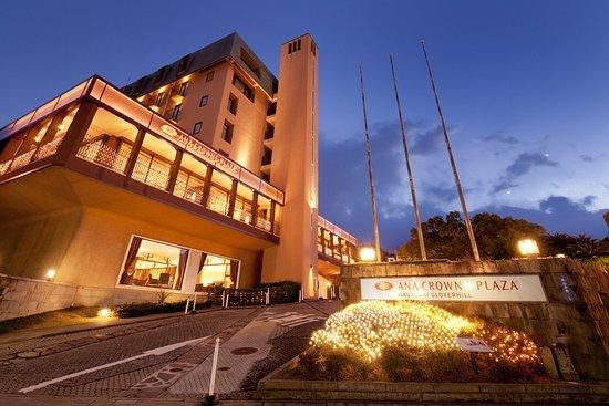 ANA 호텔 나가사키 글로버힐