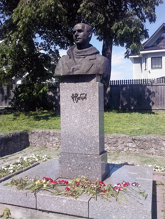 Bust of Nikolai Rubtsov